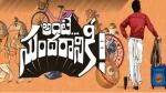 'అంటే సుందరానికీ' కథ అదేనా.. నాని కొత్త సినిమా స్టోరీ లీక్!