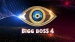 Bigg boss 4 final guest: లిస్టులో ముగ్గురు స్టార్ హీరోలు, ఇద్దరు స్టార్ దర్శకులు