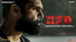 RED Movie Day 1 Collections: రికార్డు స్థాయిలో వసూల్ చేసిన రామ్.. ఫస్ట్ డే ఎంత రాబట్టాడంటే!