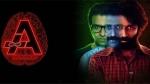 'A' మూవీ రివ్యూ అండ్ రేటింగ్