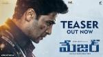 Major Teaser Telugu: సోల్జర్ అంటే అర్డమేంటి?.. అడివి శేష్ ఎమోషనల్ టచ్!