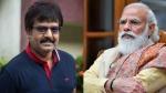 Vivek no more: సమాజానికి ఎనలేని సేవ.. తీవ్ర దిగ్బ్రాంతికి గురైన ప్రధాని మోదీ..