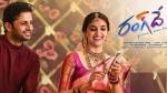 Rang De Total Collections: నితిన్కు రెండో షాక్.. 24.50 కోట్ల టార్గెట్.. చివరకు వచ్చింది ఎంతంటే!