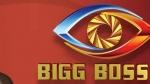 బిగ్ బాస్ ఐదో సీజన్ వివరాలు లీక్: షోపై వచ్చేవన్నీ పుకార్లే.. ప్రోమో.. లోగో.. ప్రసారం అప్పుడే!