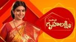 Intinti Gruhalakshmi June 25th Episode: అంకిత మాటలను వినేసిన తులసి.. ఆమె కోసం ఆ పని చేయాలని నిర్ణయం