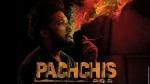 Pachchis Movie Review : సాగతీతతోనూ సస్పెన్స్ లో ముంచేసిన పచ్చీస్