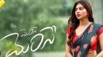 Merise Merise movie review.. శ్వేత అవస్థి గ్లామర్.. దినేష్ తేజ్ పెర్ఫార్మెన్స్ హైలెట్గా