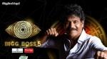 Bigg Boss Telugu 5 Elimination: ఇంటి నుంచి వెళ్లిపోయేది ఎవరంటే.. టాప్ సెలబ్రిటిపై ఎలిమినేషన్ వేటు?