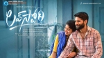 Love Story movie Review.. సెన్సిబుల్ సబ్జెక్ట్తో సాయిపల్లవి, చైతూ మ్యాజిక్
