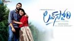 Love Story Full Movie Leaked: నాగచైతన్యకు బిగ్ షాక్.. రిలీజ్ అయిన గంటల్లోనే లీక్.. ఆ సైట్లో డౌన్లోడ్ లింక్