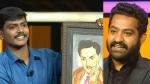 NTR's EMK Sept 16th Show: ఎన్టీఆర్కు అభిమాని అరుదైన గిఫ్టు.. యంగ్ టైగర్కు ఏమిచ్చారంటే!
