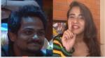 Bigg Boss Telugu చరిత్రలో మొదటిసారి.. లవర్ కోసం ఆగేలక వచ్చేసిన దీప్తి.. ఐ లవ్యూ అంటూ!