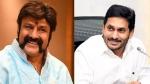 Balakrishna : నారూటే సపరేటు.. జగన్ తో భేటీ కోసం యత్నం.. పెద్దల భేటీ డౌటే?