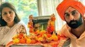 భావోద్వేగంగా రిషి కపూర్కు ప్రత్యేక పూజలు... కంటతడి పెట్టిన రణ్బీర్, నీతూ సింగ్