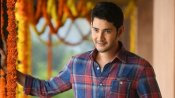 2020 Top Rated Movies: దక్షిణాది చిత్రాల హవా.. టాప్-20లో మనవి నాలుగే.. మహేశ్కు బిగ్ షాక్!