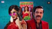 Shakeela Movie రివ్యూ అండ్ రేటింగ్