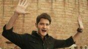 మహేశ్ బాబు ఖాతాలో అరుదైన రికార్డు: ఈ ఘనత అందుకున్న మొదటి సినిమాగా 'సరిలేరు'