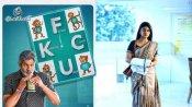 FCUK మూవీ రివ్యూ అండ్ రేటింగ్