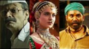 67th National Film Awards: ఉత్తమ నటుడు ధనుష్, మనోజ్ బాజ్పేయ్, ఉత్తమ నటి కంగన.. విజయ్ సేతుపతికి కూడా