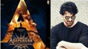 ప్రభాస్ సినిమాపై కరోనా ఎఫెక్ట్: అదిరిపోయే ప్లాన్ చేసిన 'ఆదిపురుష్' యూనిట్
