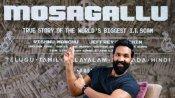 Mosagallu 3Days Collections: పెళ్లి తర్వాత కాజల్కు భారీ షాక్.. అదే జరిగితే చెత్త రికార్డు ఖాయం!