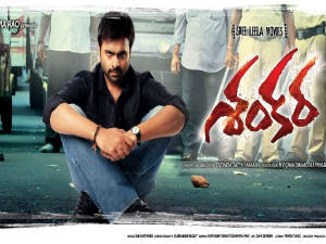 Nara Rohit's Sankara in final stages