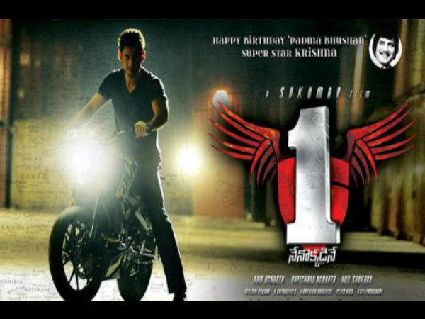 Mahesh ONE (Nenokkadine) latest updates