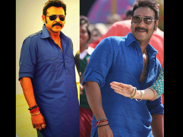 Venkatesh's Golmaal first look