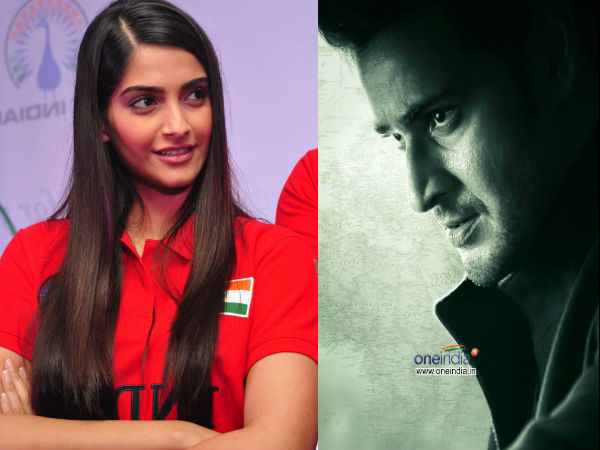 Sonam Kapoor expresses her willingness to work with Mahesh Babu