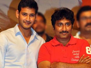 Mahesh and Srinu Vytla