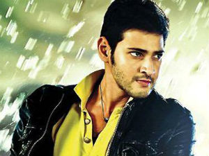 Mahesh Babu is Encounter Specialist In Aagadu