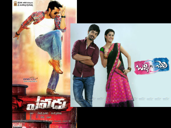 New headache for Yevadu from 'Bunny n Cherry'