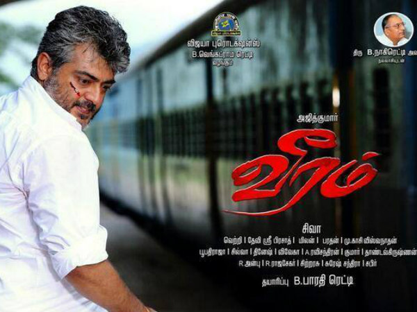 No Punch Dialogues For Ajith