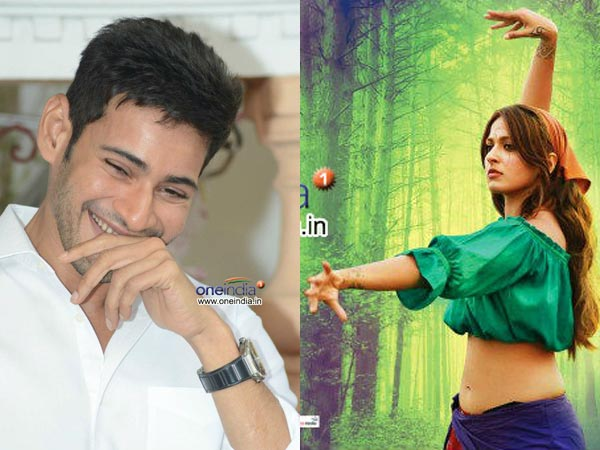 mahesh and anushka