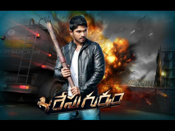 Race Gurram moved to February