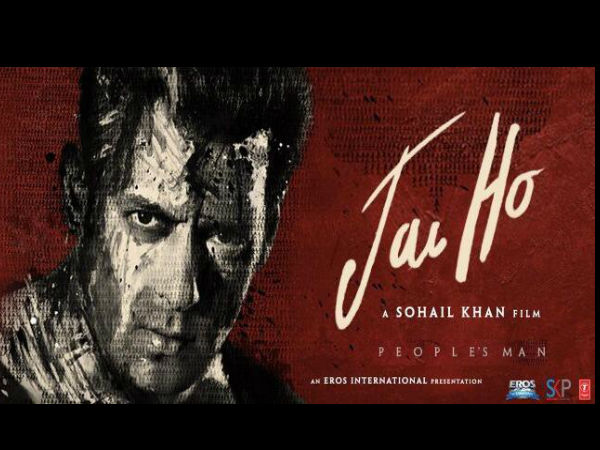 Salman Khan unveils 'Jai Ho' first look