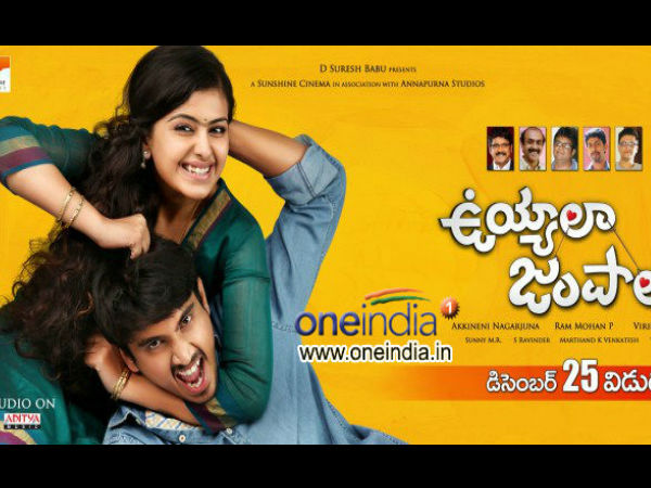 'Uyyala Jampala' will release on Dec 25, Nagarjuna