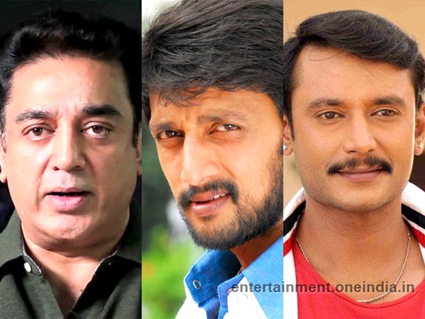 Minor Girl Issues Notices To Kamal Hassan, Sudeep And Darshan