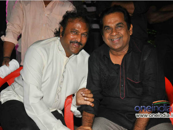 High Court has Orders to Mohan Babu