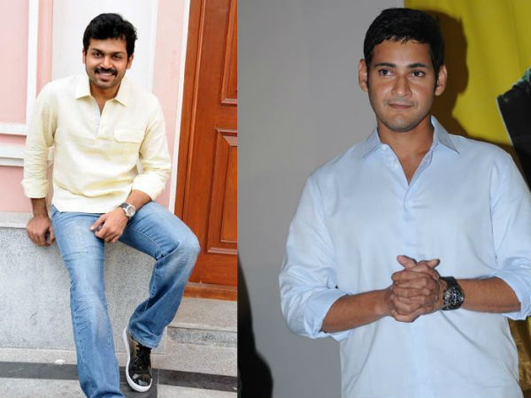 Kaarthi about his relation with Mahesh babu