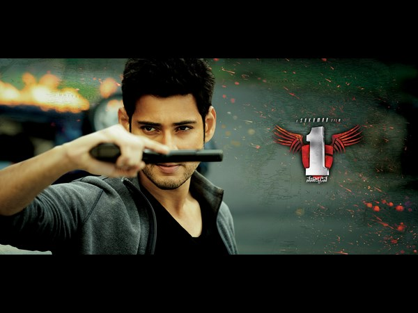Mahesh Babu watches 1 Nenokkadine