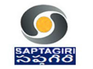 DD-Saptagiri to telecast 4 new serials from Jan 13