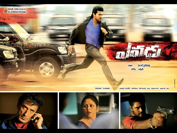 'Yevadu' box oOffice report
