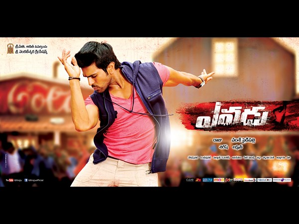 'Yevadu' ends its business with 47 crores
