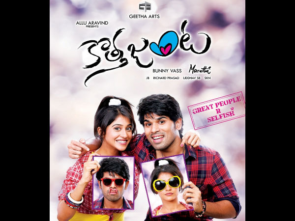 Kotha Janta Movie Audio Release