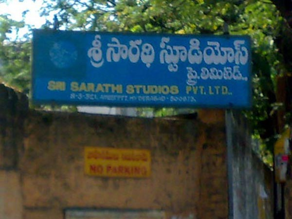 Huge loss to Sarathi Studios