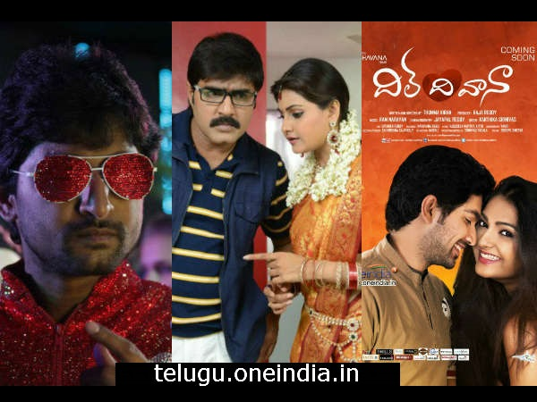 Paisa, Malligadu Marriage Bureau, Dil Deewana Set To Clash At Box Office
