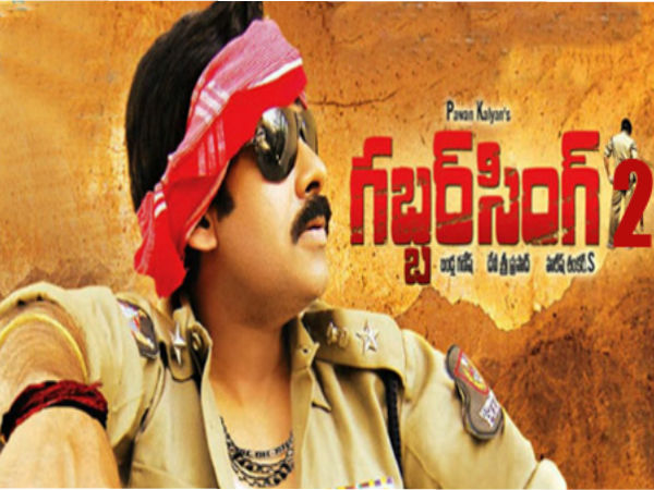 Pawan Kalyan Start Shooting Gabbar Singh 2?