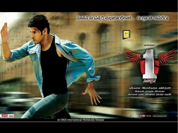 Eros International support only to 'Nenokkadine'