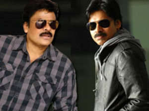 Difference between Pawan Kalyan and Chiranjeevi?